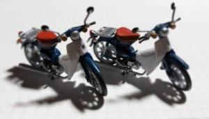 並んだバイク