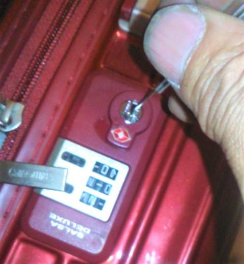 スーツケース 鍵だけ購入